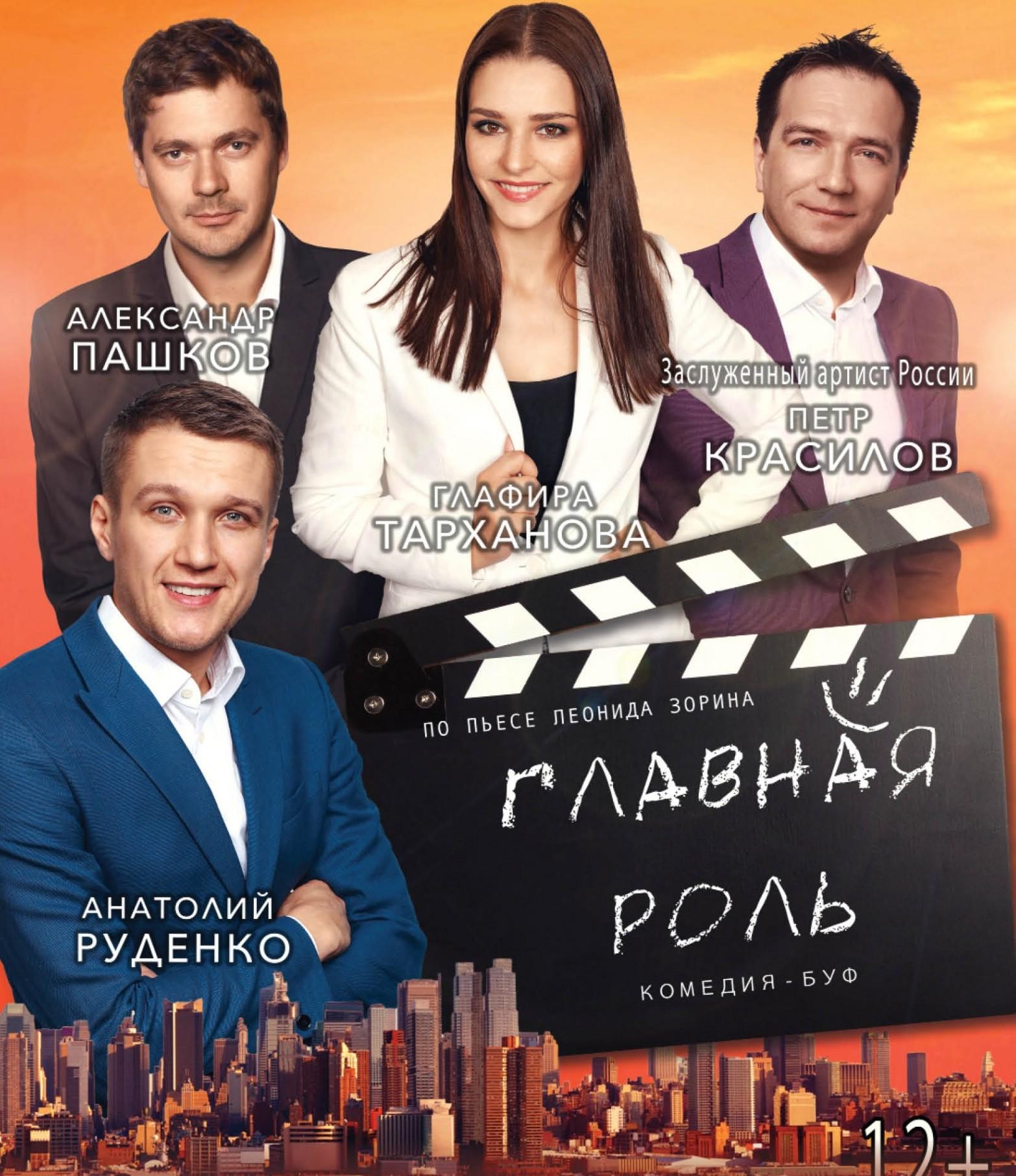 Бенефис Московских антреприз в сентябре!