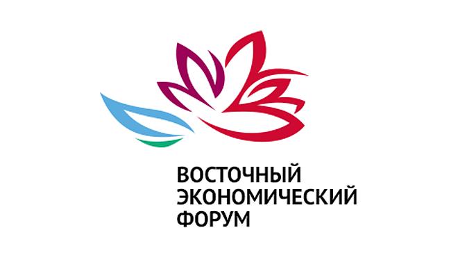 Впервые на Восточном экономическом форуме 2021 будет проведена отдельная сессия, посвящённая кинематографу